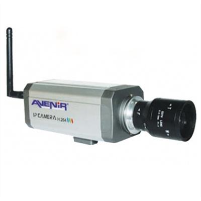 Avenir AV-700 IP HD Box Kamera