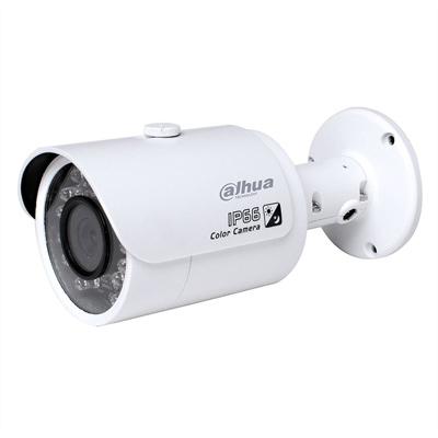 Dahua HAC-HFW1000SP-0280B-S3 Gece Görüşlü HD Kamera